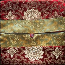 Red Lotuses & Gold Dragons Brocade Text Cover