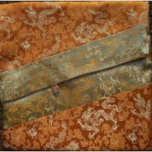 Yellow & Gold Dragons Brocade Text Cover