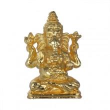 Ganesh Pendant